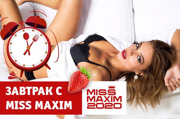 Фото №1 - «ВидеоЗавтрак с Miss MAXIM»: Даника Данилевская учит готовить яичницу с помидорами и смузи
