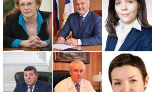 Фото №1 - Крещенские гадания: Кто станет новым министром здравоохранения