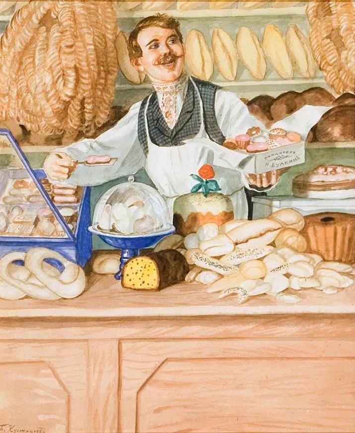 Фото №2 - Еще 11 загадочных блюд, которые встретились тебе в книгах и с тех пор не дают покоя