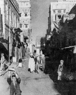 Фото №1 - На земле йеменцев