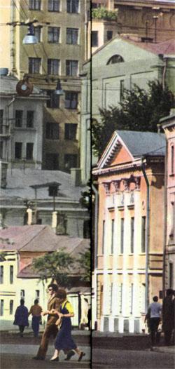Фото №3 - Город москвичей