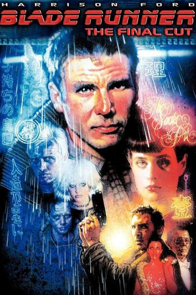 Постер к фильму «Бегущий по лезвию» (1982)