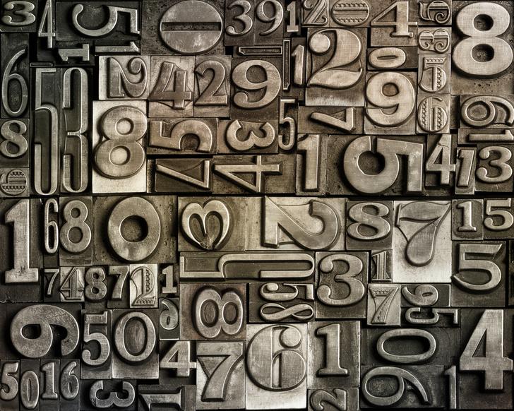 Фото №1 - Математики открыли самое большое простое число