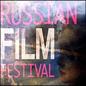 Фото №1 - Секретный фестиваль российских фильмов