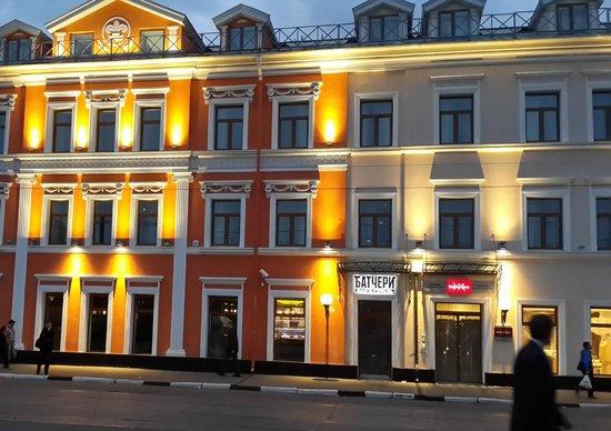 Фото №3 - Названы лучшие отели России