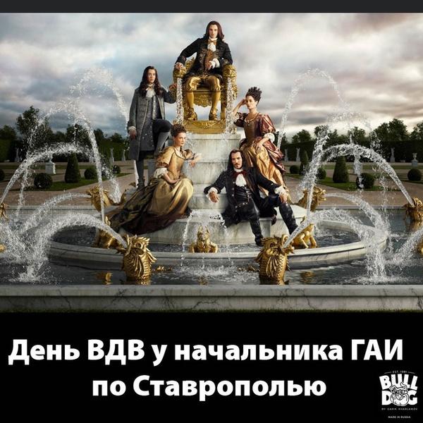 Фото №11 - «Людовик Ставропольский»: Харламов высмеял гаишника с золотым унитазом