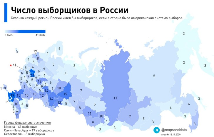 Фото №1 - Как выглядела бы карта выборщиков России, если бы мы выбирали президента как в США