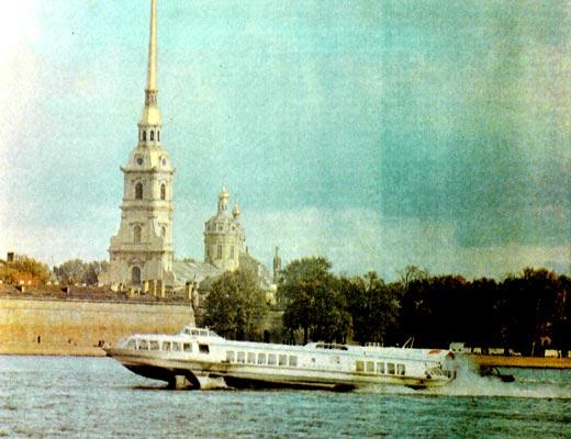 Фото №1 - «...Неколебимо, как Россия»