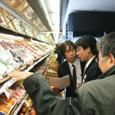 Фото №5 - «Азбука Вкуса» открыла вкус Японии