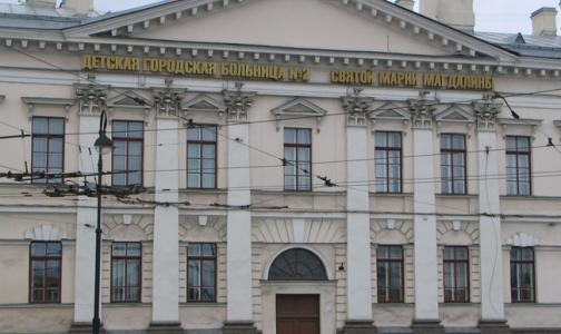 Фото №1 - Детская больница св. Марии Магдалины получила томограф за 26 млн рублей