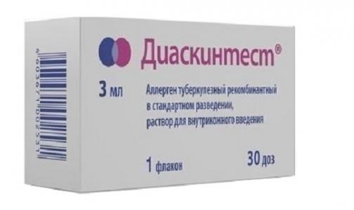 Фото №1 - В Петербурге приостановили использование партии «Диаскинтеста» после госпитализации 11 школьников