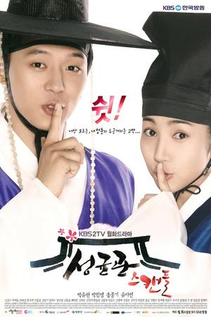Фото №12 - Обворожительная Пак Мин Ён: 10 дорам с самой красивой актрисой Южной Кореи