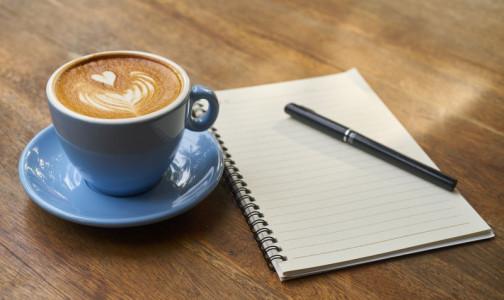 Фото №1 - Бодрят лучше кофе: названы напитки, которые заменят утренний эспрессо