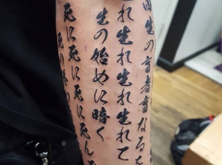 Фото №1 - Татуировки каких иероглифов делают себе сами китайцы