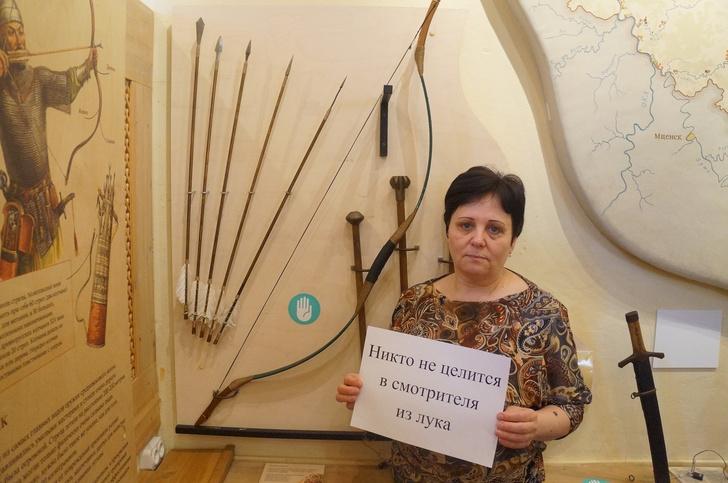 Фото №3 - «Никто не целится в смотрителя из лука»: российские театры, музеи и библиотеки пытаются весело скучать по посетителям (фото)