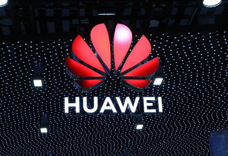 Китайцы начали разрабатывать сеть 6G (в Канаде)