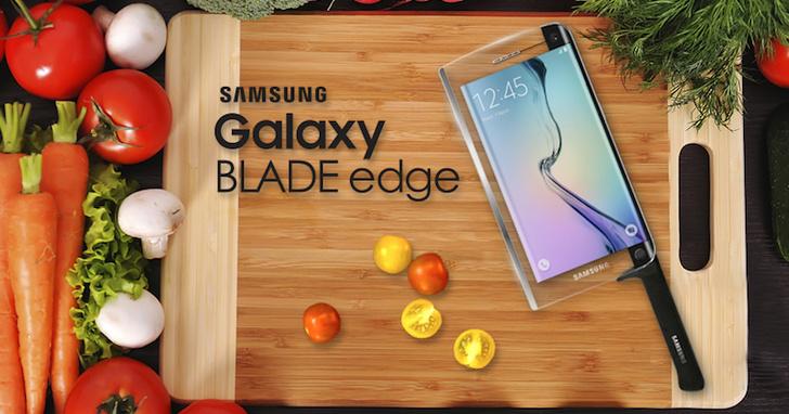The Galaxy BLADE edge