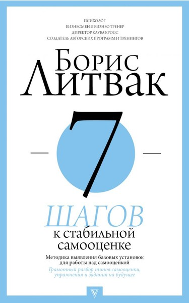 Фото №7 - 10 книг, которые научат мужа и жену говорить на одном языке