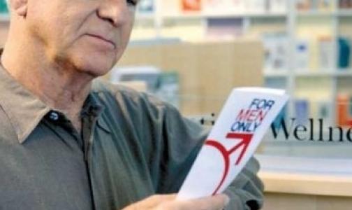 Фото №1 - На больных раком предстательной железы Россия тратит почти 4 миллиарда рублей