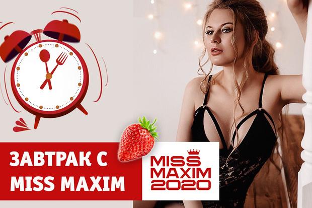 Фото №1 - «Видеозавтрак с Miss MAXIM»: Юлия Турьянская учит готовить брускетту