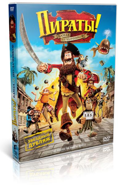 Фото №2 - Пираты: Банда неудачников (Конкурс)