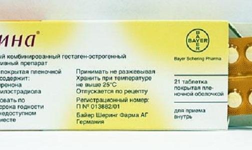Фото №1 - Из аптек изымают популярные противозачаточные таблетки
