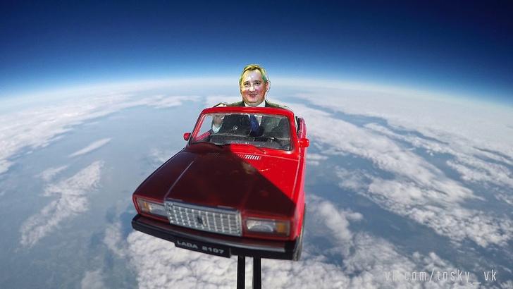 Фото №1 - Трамп заявил, что следующая война будет в космосе. Ему ответил Рогозин