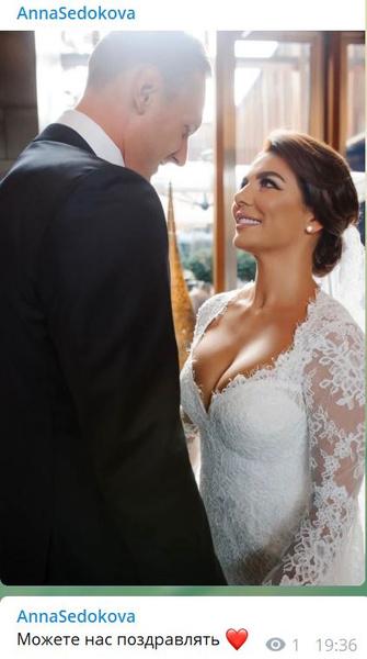 Фото №2 - «Можете поздравлять»: Анна Седокова и Янис Тимма поженились