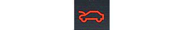 Фото №53 - Самый полный гид по контрольным лампам приборной панели твоего автомобиля