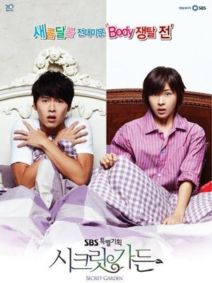 Фото №5 - Топ-10 лучших корейских дорам: выбор фансаб-группы Dilemma