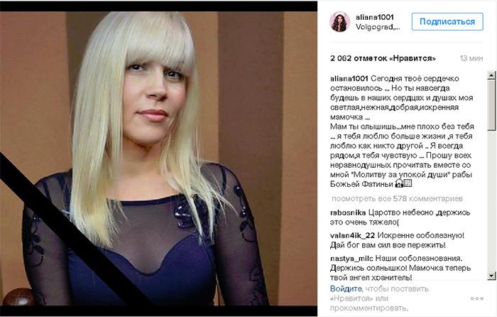 Фото №2 - Дмитрий Шепелев вновь заговорил о личной трагедии