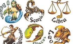 Любовный гороскоп: ваш идеальный знаменитый избранник
