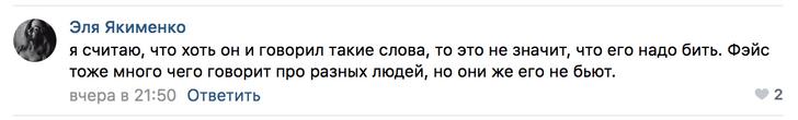 Фото №9 - Фейс избил блогера Тимура Сорокина, чтобы защитить честь Марьяны Ро