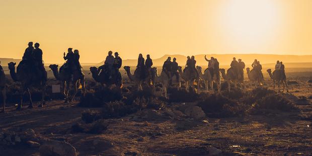 Фото №2 - «Таглит»: твое путешествие