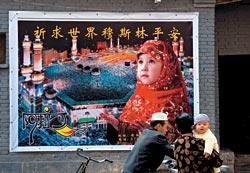 Фото №5 - Вечный город Сиань