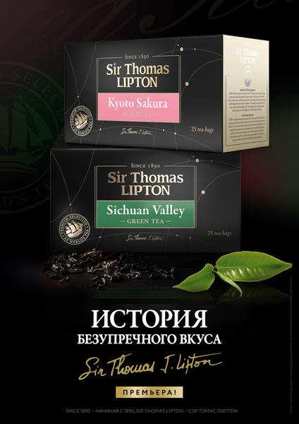 Фото №2 - Черный, зеленый или с сакурой: какой чай выбрать этим летом