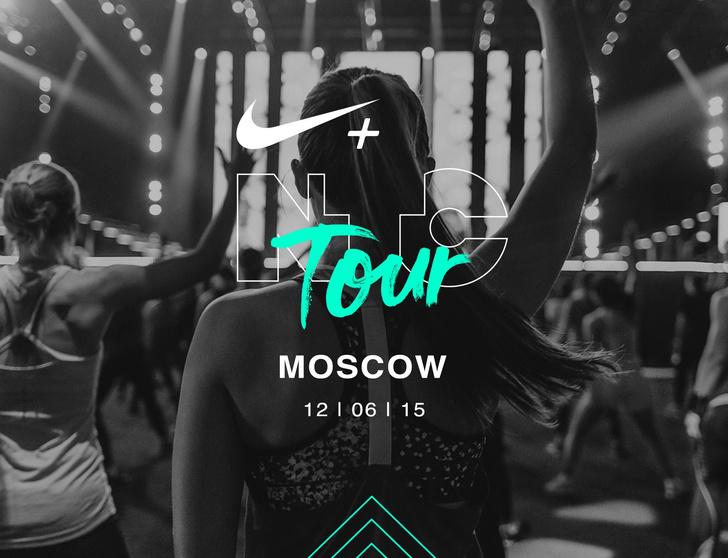 Фото №2 - Nike Women Moscow в Парке Горького