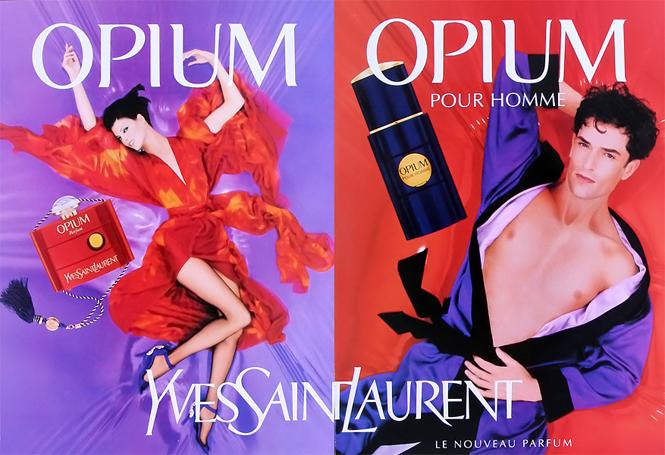 Фото №9 - Легендарный и дерзкий: Opium от Yves Saint Laurent
