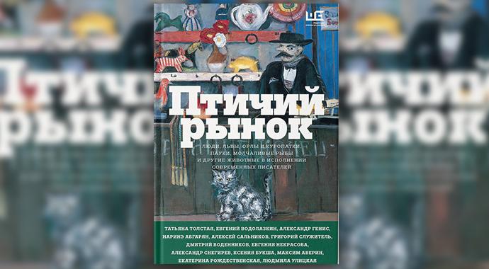 Книги на июль: выбор Psychologies