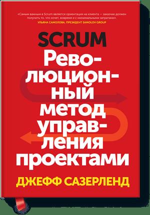 Книги по маркетингу