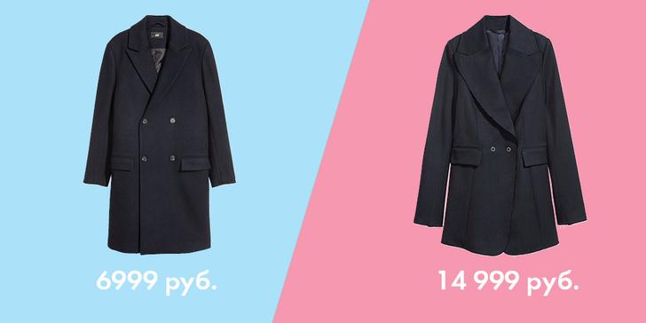 Фото №3 - Почему мужские вещи стоят дешевле женских, и как это правильно использовать?