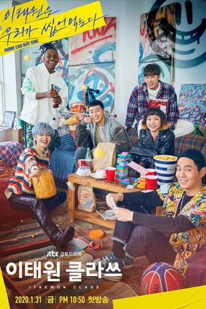 Фото №5 - Топ-15 лучших корейских дорам 2020 года
