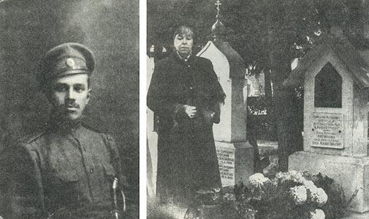 Фото №4 - Белая гвардия: последний приют