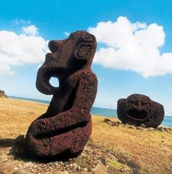 Фото №2 - Таинственный остров