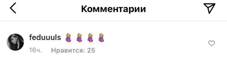 Фото №2 - Обнаженка вошла в чат: Настя Ивлеева оголила грудь на новом фото