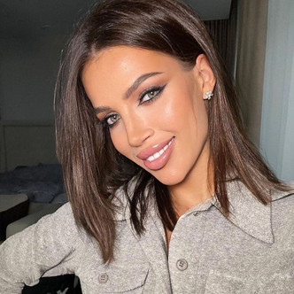 Фото №4 - 6 бьюти-приемов, как сделать роскошный макияж на свидание