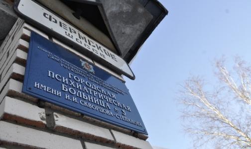 Фото №1 - Больница им. Скворцова-Степанова осталась без главного врача