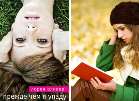 Фото №4 - Книжный клуб: читаем осенью