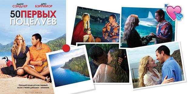 Фото №4 - Как в кино: 10 мест знаменитых поцелуев