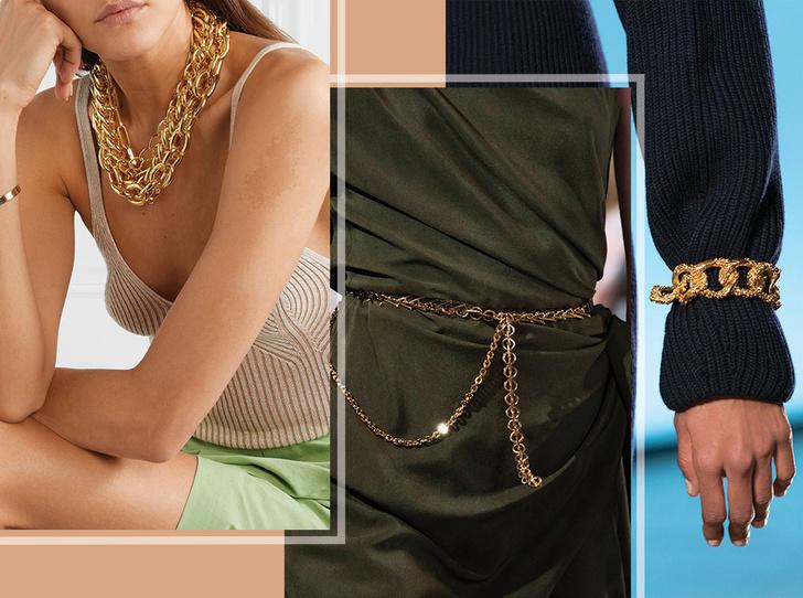 Фото №1 - Как носить крупные цепи: 4 самых модных варианта